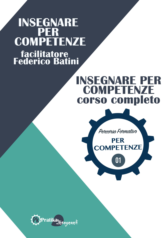 Insegnare per Competenze - corso completo